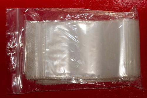 Druckverschlußbeutel 100x150mm 100Stk.